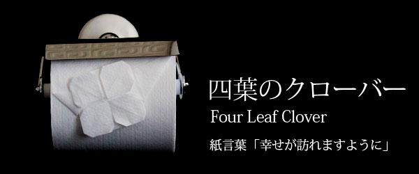 折り紙の:折り紙の折り方ハート-matome.naver.jp