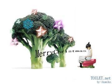 MerryChristmas1.jpg
