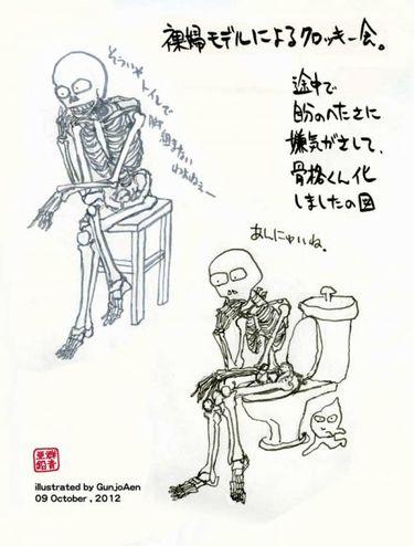 ennui-kokkaku-kun-500x659.jpg