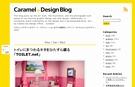 Caramel+DesignBlog