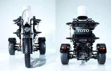 toilet-bike-neo1.jpg